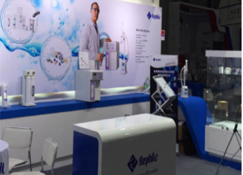 Meet RephiLe at Analytica China 2016, Booth N1:1269