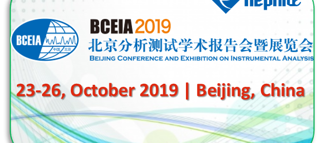 Meet RephiLe at BECIA 2019 in Beijing