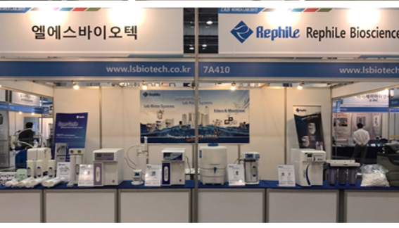 RephiLe's Booth at KOREA LAB 2017