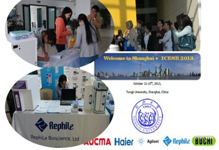 RephiLe Participated 2013 International Conference of Environmental Specimen Bank