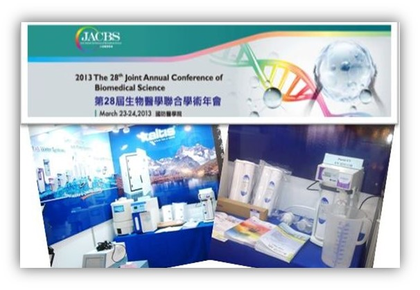 RephiLe products presented at the Joint Annual Conference of Biomedical Science in Taiwan