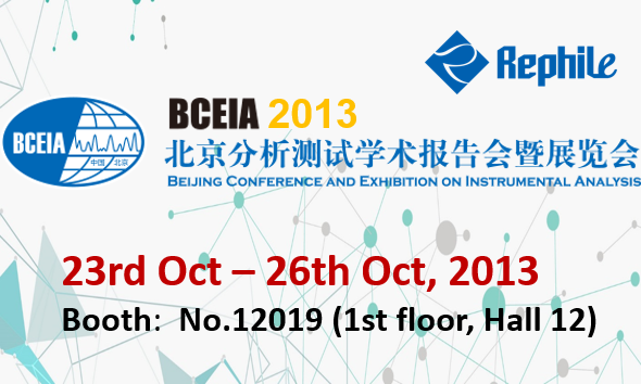 Visit RephiLe booth at BCEIA 2013 in Beijing, China