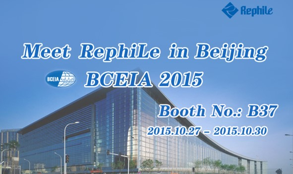 Visit RephiLe Booth at BCEIA 2015 in Beijing, China