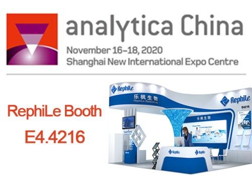 Visit RepiLe at analytica China 2020